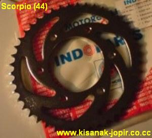 gear scorpio1